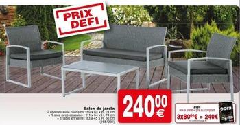 salon de jardin milano cora jardin. Black Bedroom Furniture Sets. Home Design Ideas